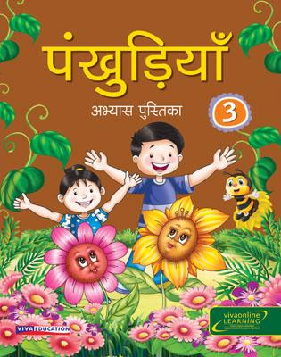 Pankhudiya Workbook 3