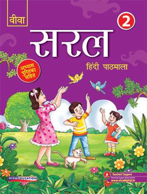 Saral Hindi, Class 2