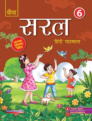 Saral Hindi, Class 6