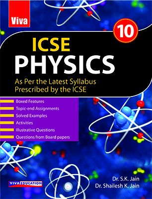 ICSE Physics, 2018 Edition - 10