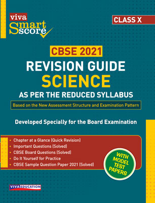Smart Score Revision Guide: Science for Class X