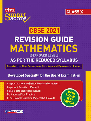 Smart Score Revision Guide: Mathematics for Class X