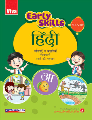Viva Early Skills - Hindi - Nursery