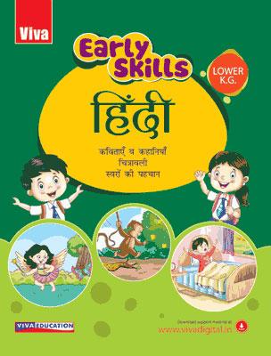Viva Early Skills - Hindi - Lower K.G.