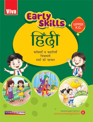 Viva Early Skills - Hindi - Upper K.G.