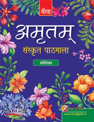 Amritam - Praveshika