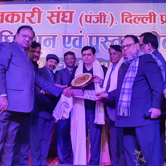 MR. VINOD VASISHTHA, MANAGING DIRECTOR, VIVA GROUP HAS BEEN HONOURED BY DELHI BOOKSELLERS ASSOCIATION AT THEIR 51ST ANNUAL FUNCTION HELD ON 19 JANUARY 2020.